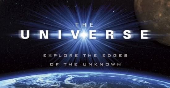 Передача Вселенная