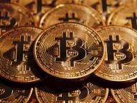Основные риски инвестирования в Bitcoin