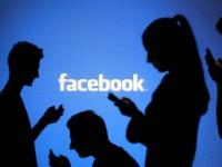 Facebook набирает штат для разработки и продвижения новых устройств