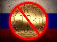 В России запрещают сайты о виртуальных валютах