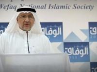 Лидера оппозиции Бахрейна посадили за Twitter
