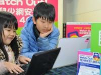 Власти Тайваня будут штрафовать родителей «электронно увлечённых» детей
