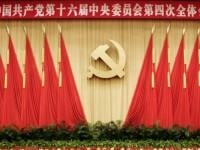 Китай требует от западных IT-компаний раскрыть исходные коды