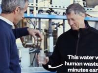 Билл Гейтс попробовал воду из человеческих отходов