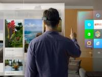 Microsoft представила HoloLens – свой ответ на Google Glass