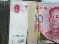В Китае появился первый в мире Интернет-банк