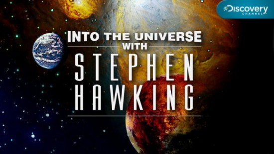 Передача Вселенная Стивена Хокинга