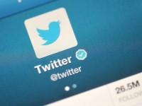 В приложении Twitter появились групповые чаты и обработка видео