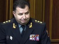 Министр обороны Украины не ведёт страницы в социальных сетях
