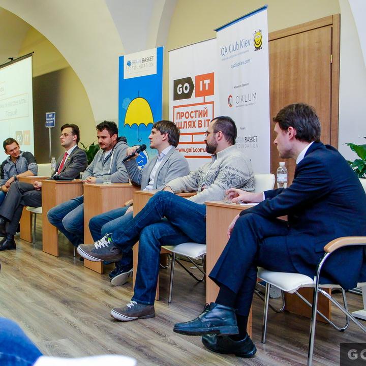 Круглый стол с лидерами IT-индустрии