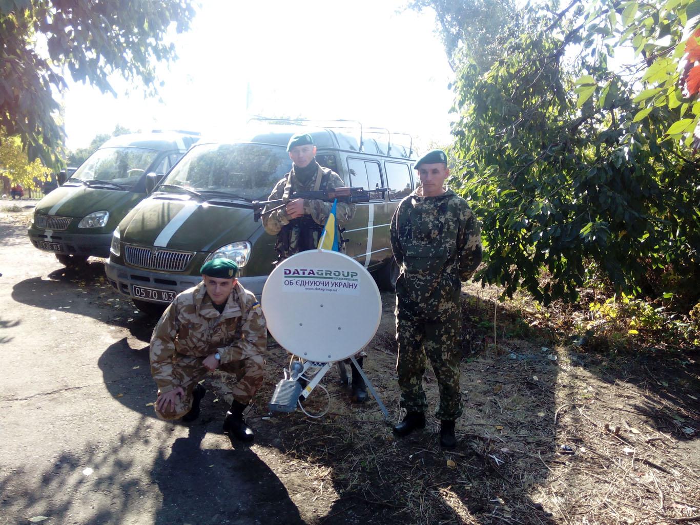 Комплект спутниковой связи для ВСУ