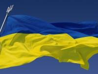 Украина заняла 33 место в рейтинге самых инновационных стран мира