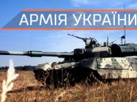 Тема недели: Куда пойдут украинские «информационные войска»?