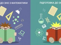 «Prometheus» запустил проект по подготовке к сдаче ЗНО