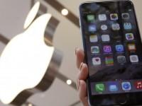 В Сети обнаружено вирусное приложение, атакующее iOS-устройства