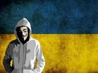 «Украинские Кибер Войска» отчитались об «операции Апокалипсис» против террористов