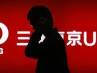 Банк Японии обзавёлся роботами-консультантами