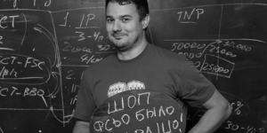 Денис Довгополый, BVU Group — о том, чем отличаются европейские ІТ-конференции от украинских