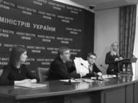В Украине запускают сервис для получения регистрационных документов через интернет