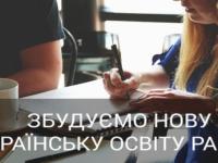 Украинская образовательная платформа «Prometheus» предлагает сотрудничество университетам