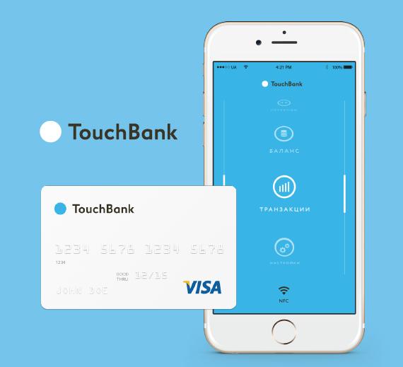 TouchBank app