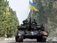 Украинские волонтёры собирают деньги на роботанк