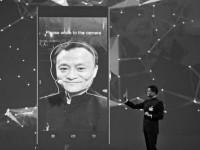 Alibaba Group хочет заменить пароль улыбками