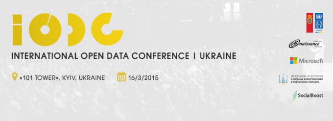 iodc event cover_logos