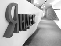 Выпущено городское приложение «Яндекс.Місто» для украинских пользователей