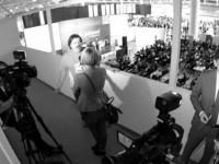 Медиа-консультант Фёдор Крикун — о том, что нового было на iForum-2015