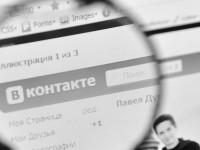 ВКонтакте готовит «свой ответ» YouTube