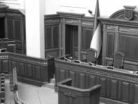 Верховная Рада предоставила открытый доступ к государственным базам данных