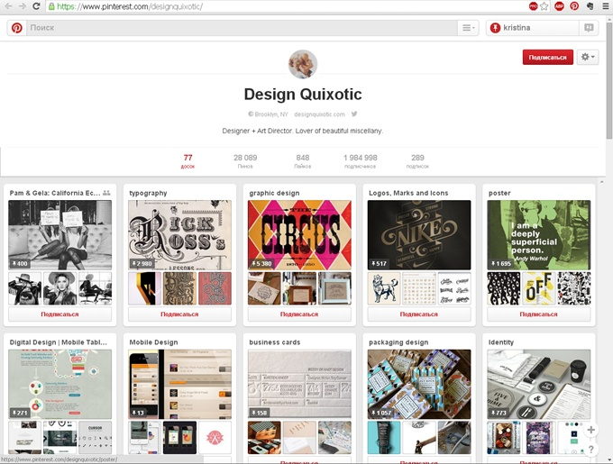 2. design quixotic