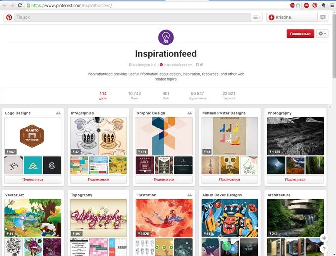 7. inspiration design
