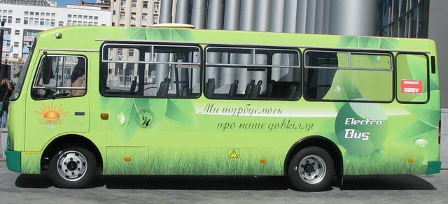 Автобус «Богдан» использует электротягу вместо привычного дизеля