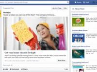 15 простых и действенных способов оптимизировать Facebook-объявления