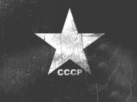 9 мифов о технологическом верховенстве СССР