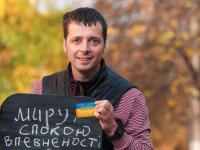 Арсеній Фінберг, «Цікавий Київ»: «На iForum-2015 розкажуть, як ІТ-волонтери допомагають Україні»