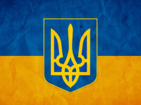 Министерство юстиции Украины представило сервис универсальных онлайн-выписок