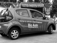 Гонконгская компания Bio Automotive намерена запустить производство электромобилей в Украине