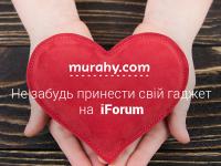 На iForum-2015 платформа коллективной помощи «Мурахи» проведёт сбор устаревших гаджетов
