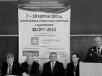В Виннице прошла Всеукраинская студенческая олимпиада по радиотехнике