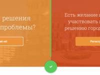 В Одессе запустили онлайн-платформу для совместного улучшения жизни в городе
