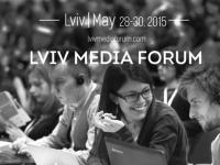 Третій Lviv Media Forum буде присвячено революційним тенденціям у медіа