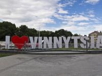 Відео: Як у Вінниці використовуються технології електронного управління містом