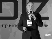 Виталий Гордуз, UMH Digital — о технологии RTB для рекламы в Украине