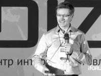 Сергей Братусëв, «Google Украина» — о брендах в интернете