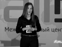 Елена Фигурная, «Google Украина» — об украинских интернет-пользователях