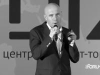 Как заработать миллион долларов в Facebook — доклад на iForum-2015