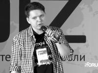 Как улучшить email-маркетинг — доклад с конференции iForum-2015